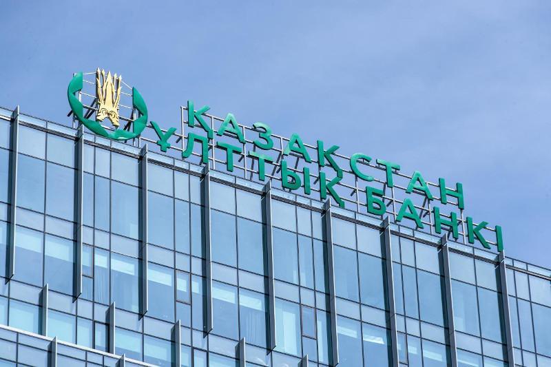 Ulttyq bank bazalyq mólsherlemeni 9,25% deıin kóterdi
