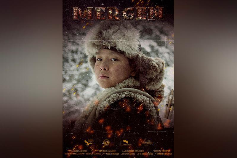 قازاقستاندىق «مەرگەن» فيلمى كانادادا وتەتىن فەستيۆالگە قاتىسادى