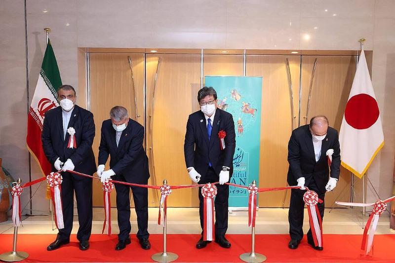 'Beautiful Iran' exhibition opens in Tokyo