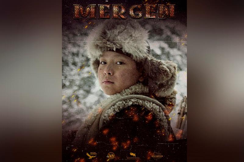 Фильм «Мерген» примет участие в кинофестивале в Монреале