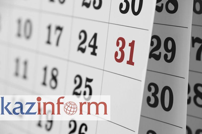 July 27. Kazinform's timeline of major events