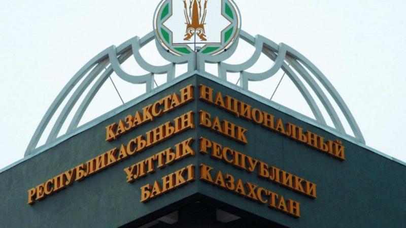 哈萨克斯坦央行调整基准利率至9.25%