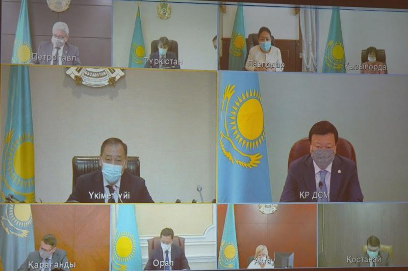 МВК приняла решение об усилении карантина в ряде городов Казахстана