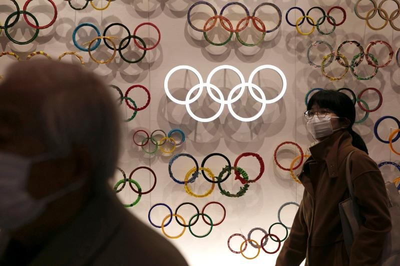 Tokyo logs record 2,848 daily COVID cases 4 days after Olympics open