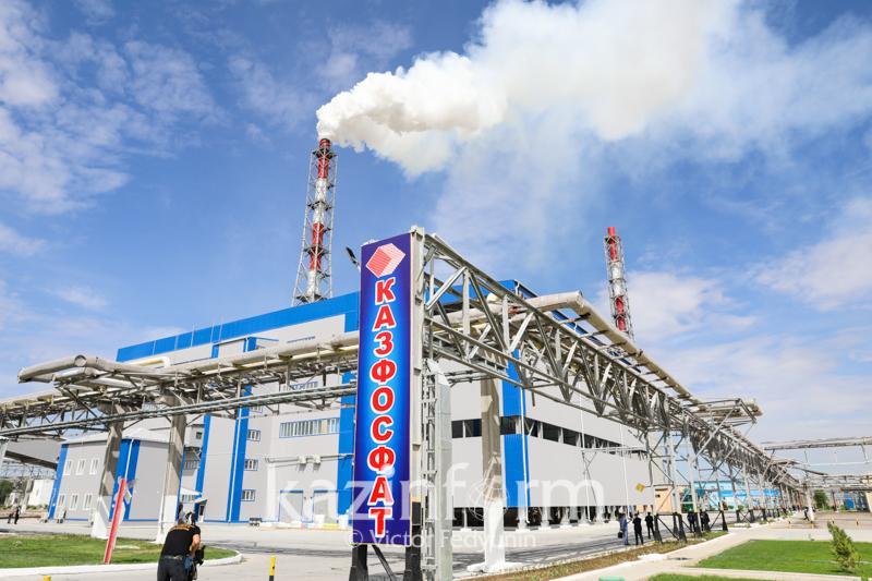 Компания «Казфосфат» нарушила права более трех тысяч предпринимателей