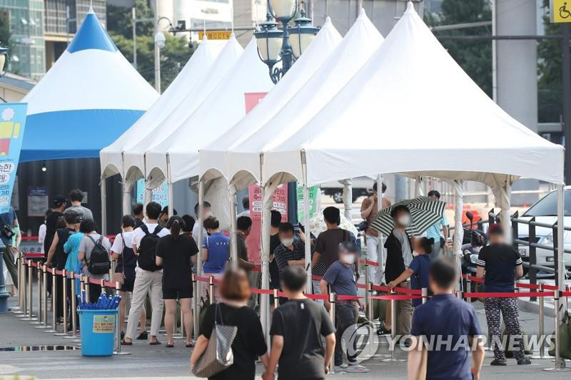 S. Korea: Daily virus cases hit new high; infections in non-capital area, delta variant worrisome