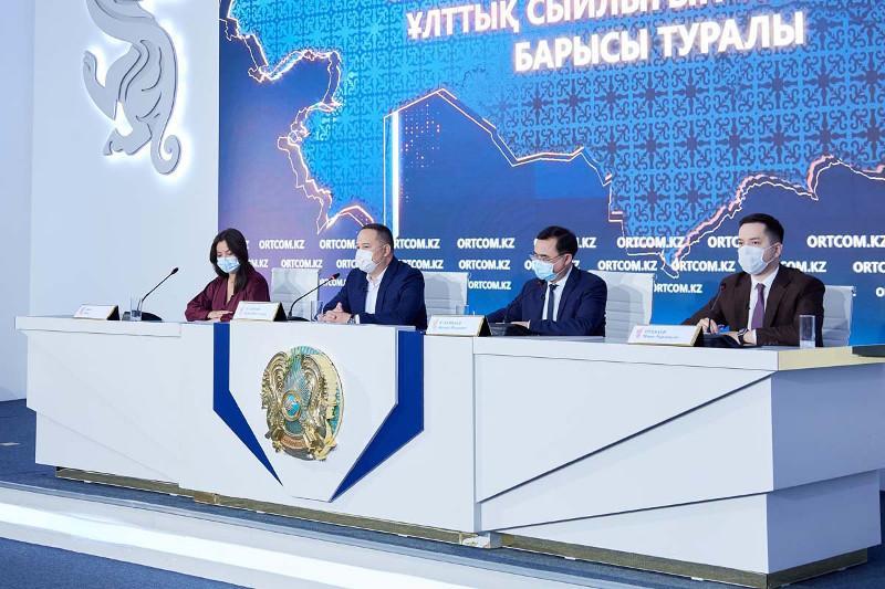 Пойдут ли в школу казахстанские дети и когда начнется их вакцинация