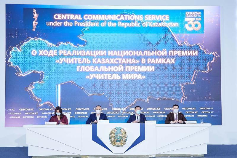 В каком формате начнут обучение казахстанские школьники в сентябре