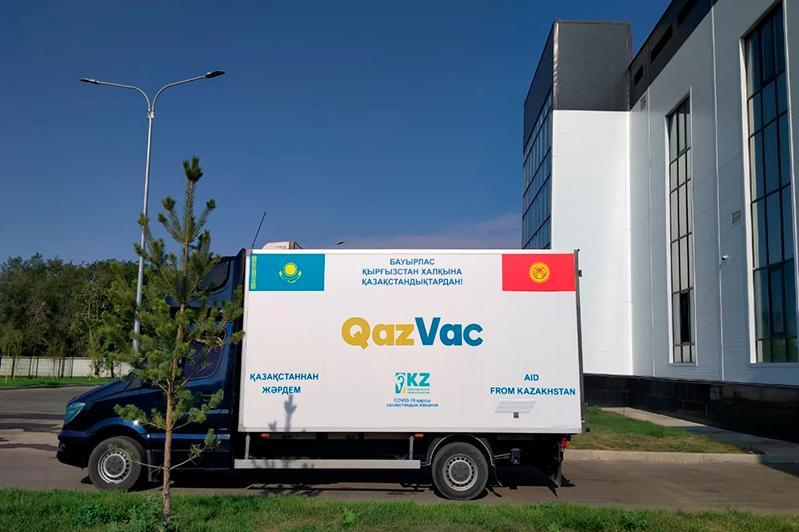 25 000 доз казахстанской вакцины QazVac отгрузили в Кордае для Кыргызстана
