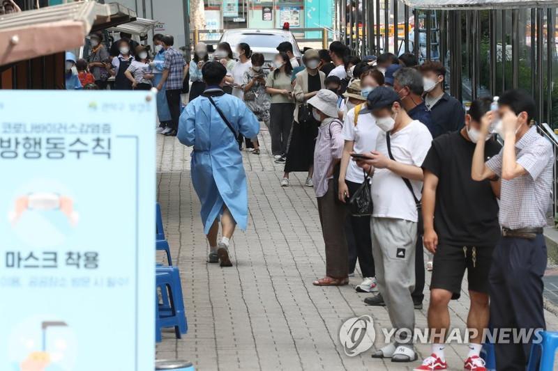 Daily virus cases dip as authorities mull stronger virus curbs in S.Korea