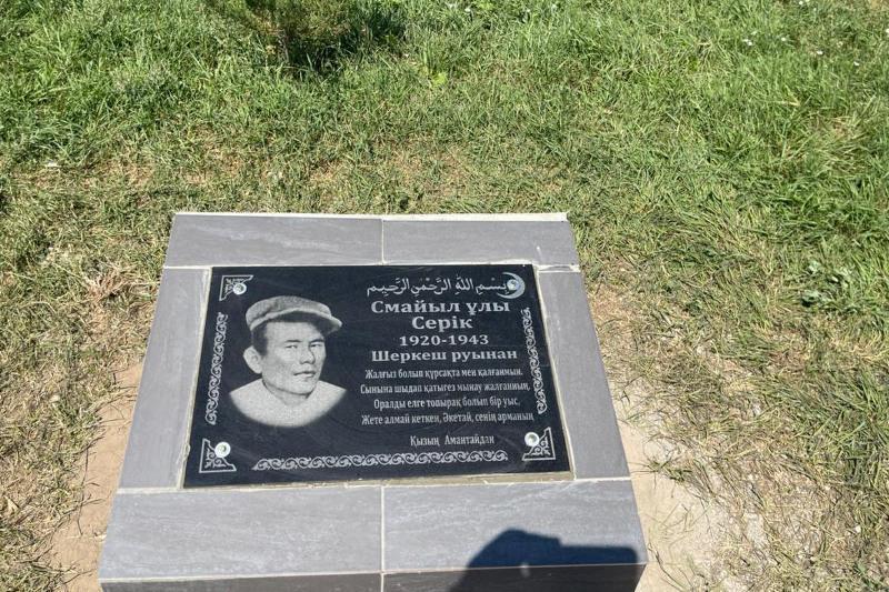 В Белгородской области РФ найдены останки казахстанского солдата