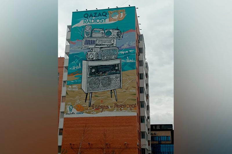 Мурал к 100-летию Казахского радио нарисовали в Нур-Султане
