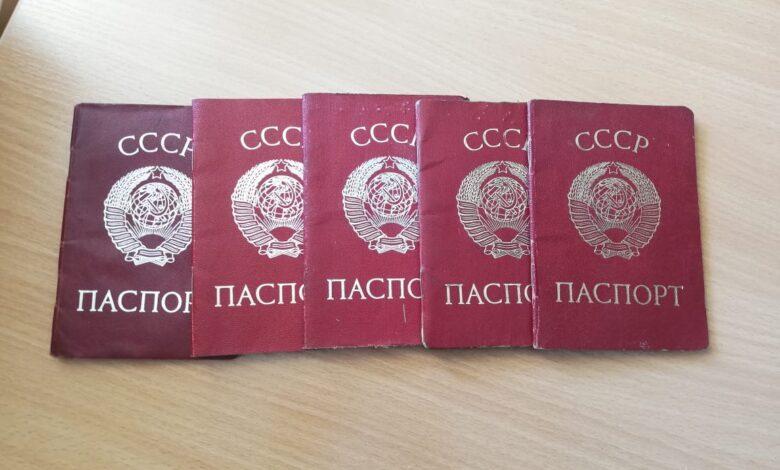Более 100 человек проживали по паспортам СССР в Восточном Казахстане
