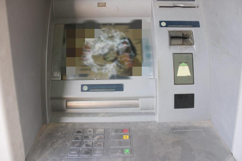 Разбившего экран банкомата хулигана задержали в Туркестанской области