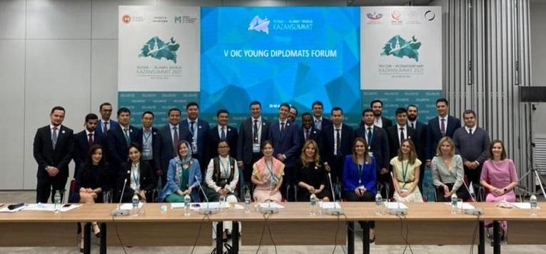 Казахстанцы приняли участие в V Форуме молодых дипломатов стран ОИС в Казани