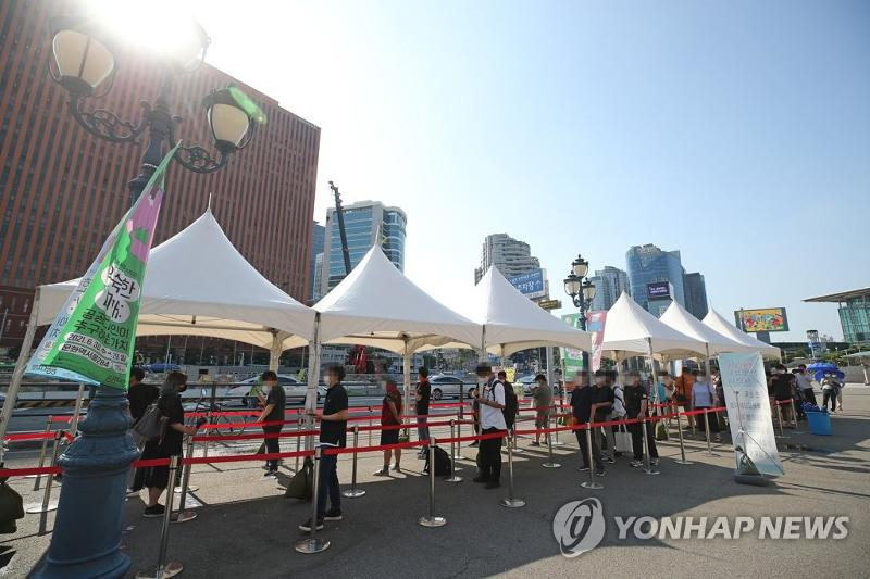 S. Korea: Daily virus cases over 1,500 as infections show little signs of letup