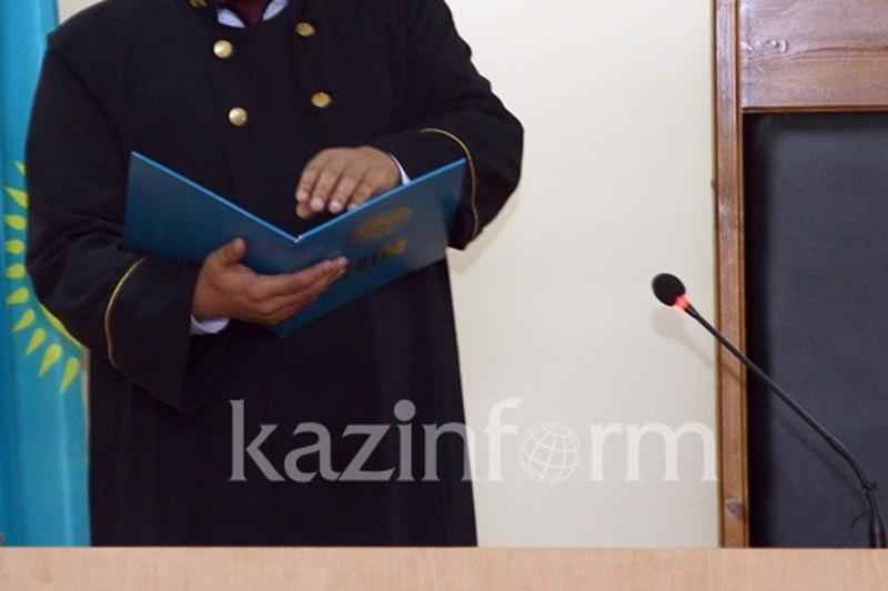 Вакантты 282 судья лауазымына конкурс жарияланды
