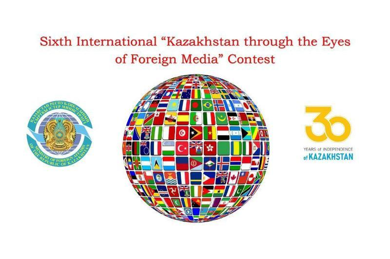 Winners announced in Kazakhstan through eyes of foreign media contest