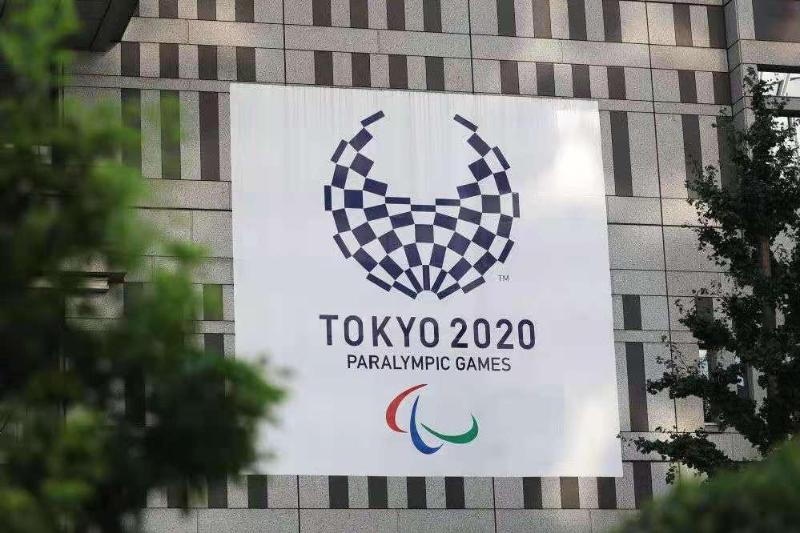 东京残奥会将于本月24日开幕