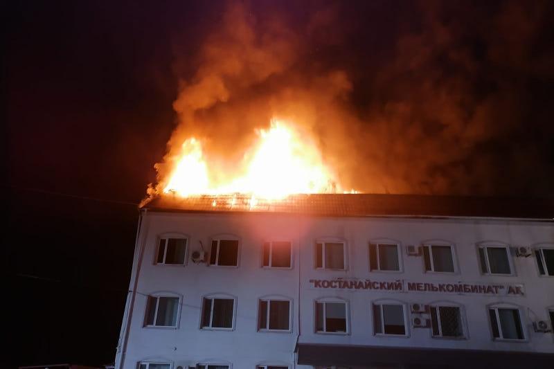Пожар произошёл в Костанайском мелькомбинате