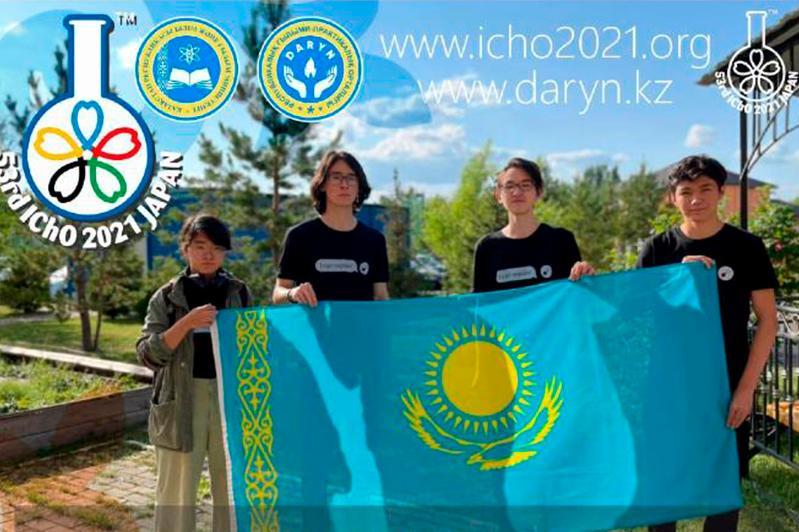 Карагандинский школьник стал призёром Международной олимпиады по химии