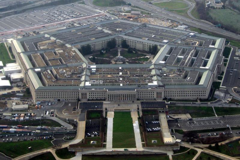 Здание Пентагона вновь открылось в Вашингтоне после инцидента со стрельбой