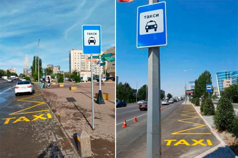 Специальные места для такси появятся в столице