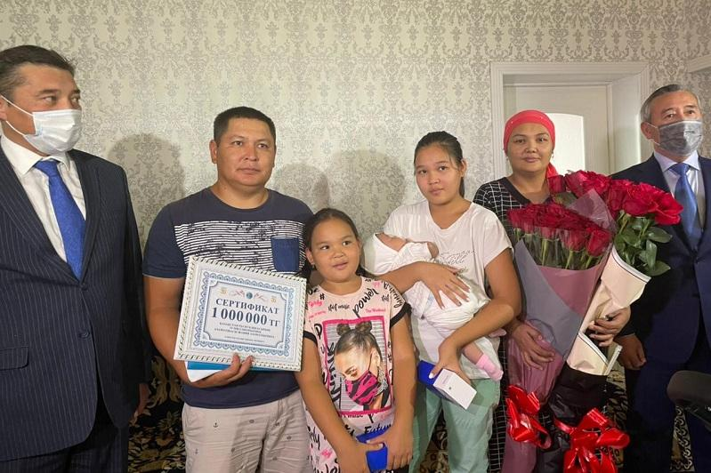 19-миллионному жителю Казахстана вручили один миллион тенге