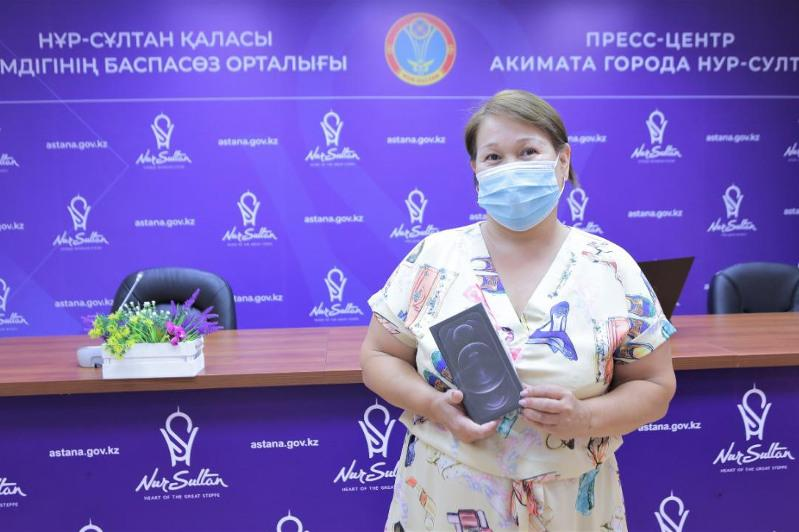Пять iPhone12 разыграют среди вакцинированных в Нур-Султане