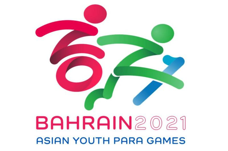 Bahrain 2021 Asian Youth Para Games organising committee launches logo