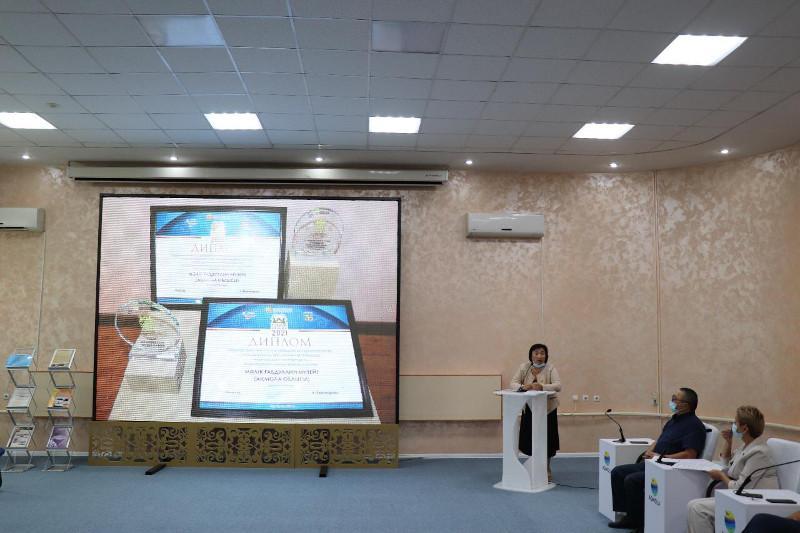 Научные проекты музеев обсудили в Акмолинской области