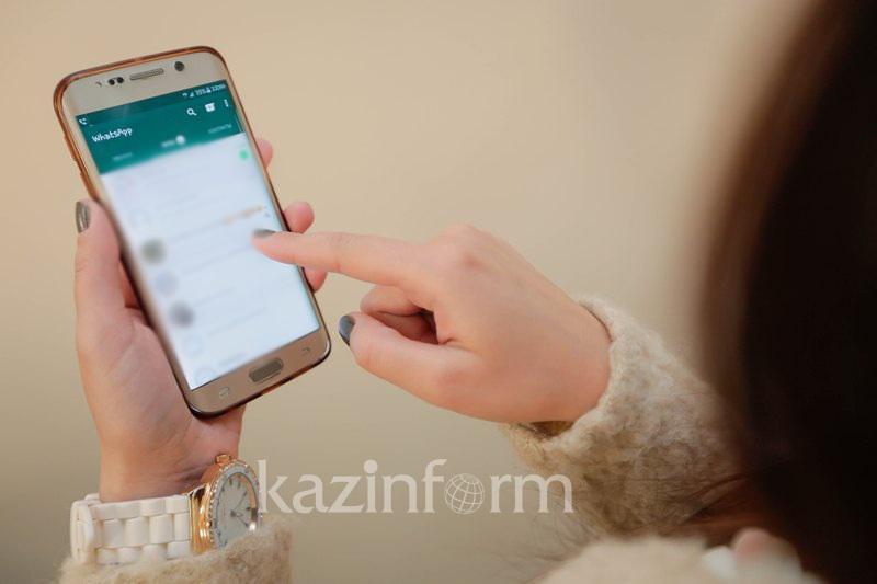 Фейк о распылении вируса на улицах распространяют в WhatsApp