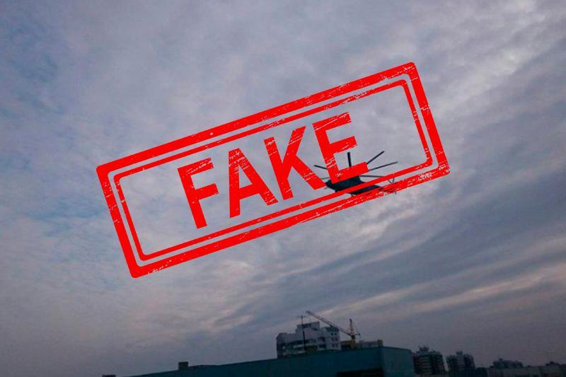 Минобороны РК опровергло очередной фейк о распылении вируса вертолетами