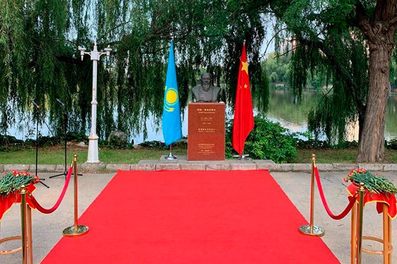 Abai readings held in Beijing