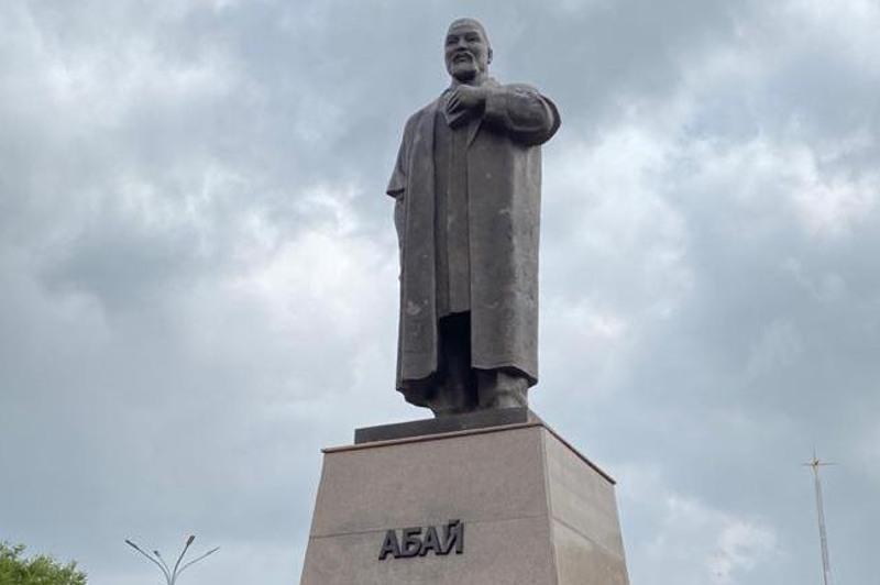 Abai Day celebrated in Karaganda region