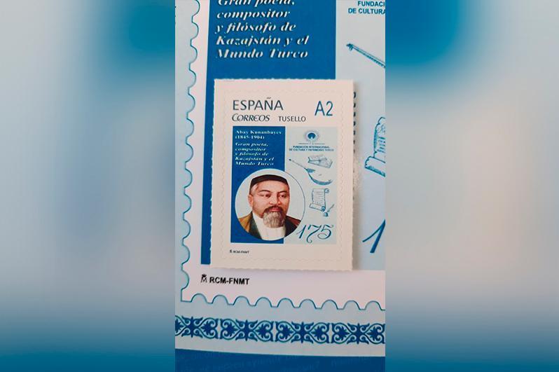 Бокуда Абайнинг 175 йиллиги шарафига почта маркалари тақдим этилди