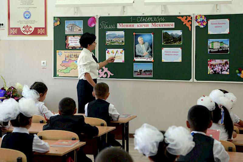 Қырғызстан мектептерінде оқу жылы 15 қыркүйектен басталады