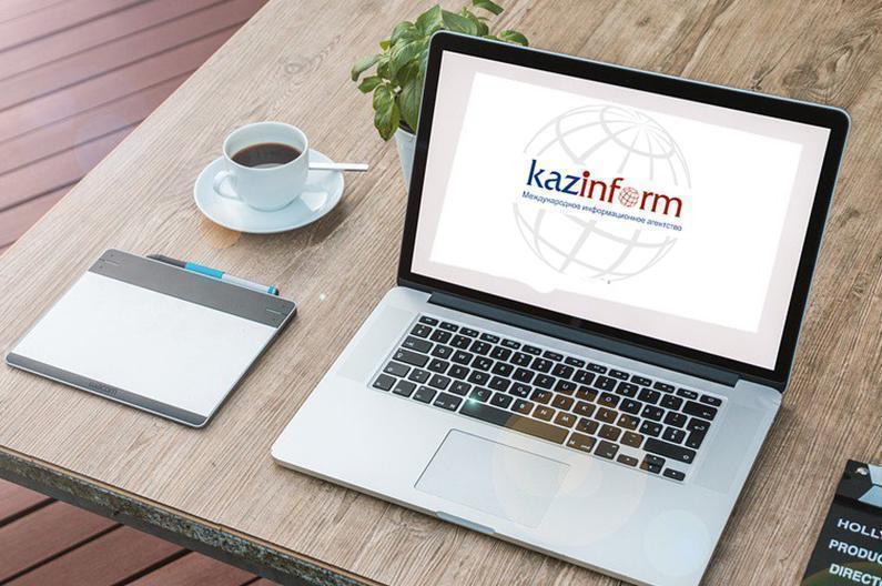Kazinform International News Agency marks its 101stbirthday