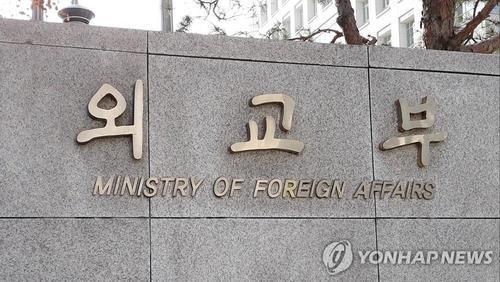 韩国驻阿富汗人员全部撤离