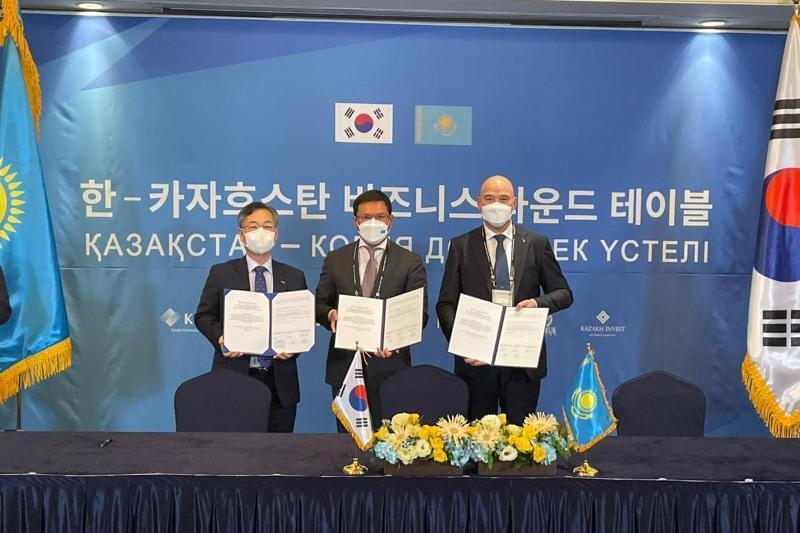 巴伊铁列克国有控股公司与韩国住房担保公司签署谅解备忘录