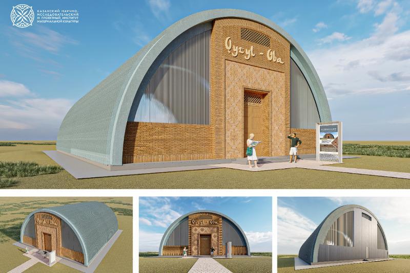 Музей появится на месте памятника эпохи Золотой Орды в СКО