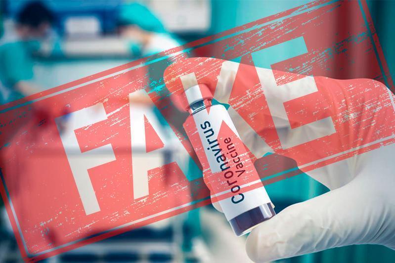 ФЕЙК: Вакцина әзірлеу үшін бір жыл уақыт жеткіліксіз