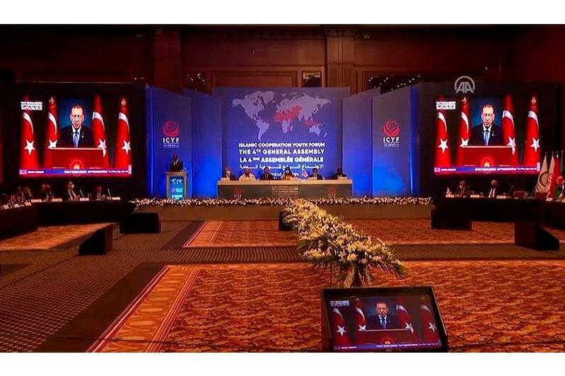 IV Генеральная ассамблея Молодежного форума ОИС проходит в Стамбуле