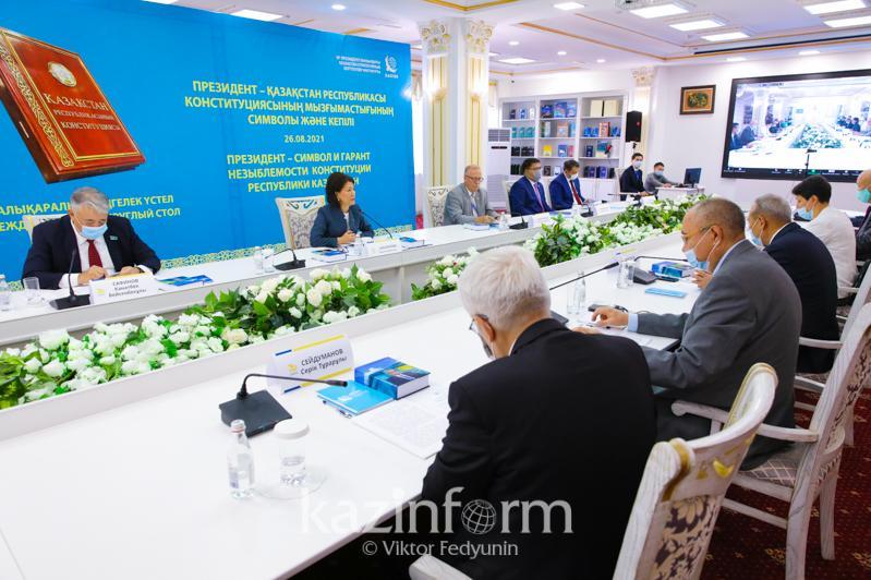 Международный круглый стол ко Дню Конституции прошел в Нур-Султане