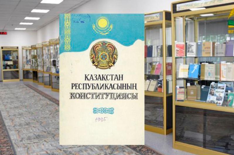 1500 книг по истории государства и права представлены на выставке в Алматы