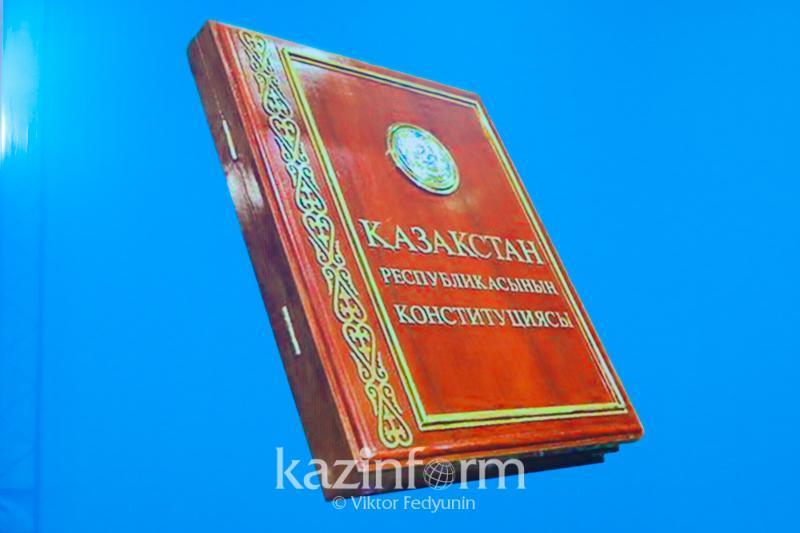 Алматинцы поделились мнением о роли и значимости Конституции
