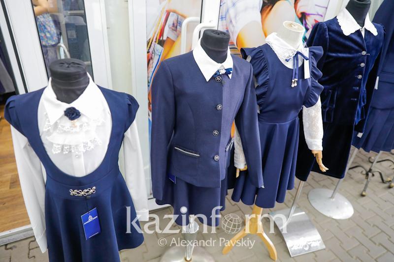 Школа лоббировала интересы одного поставщика школьной формы в Акмолинской области