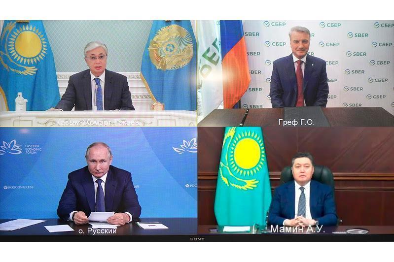 哈萨克斯坦将转向GovTech数字化平台模式
