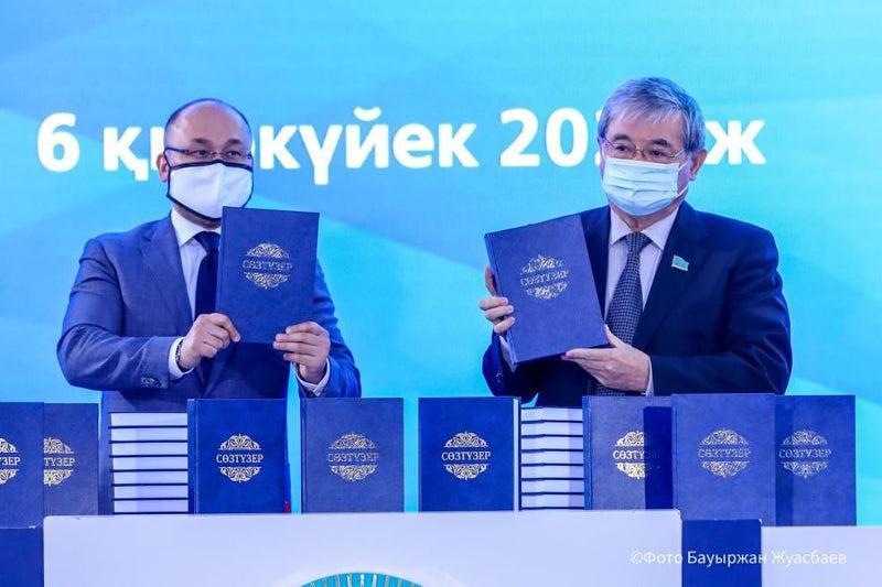Уникальный словарь для журналистов презентован в Казахстане