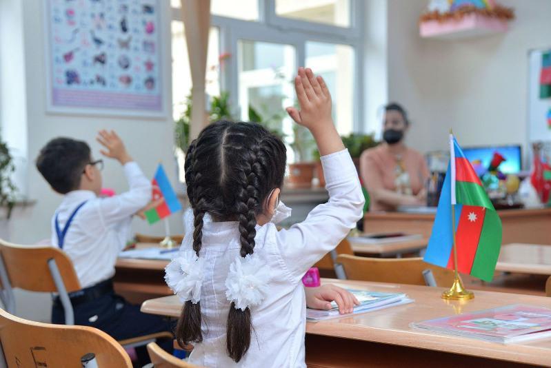 Новый учебный год в Азербайджане начнется в традиционном формате